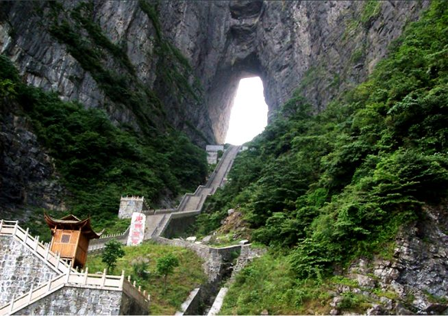 In recent times Tianmen Shan has become a target for stunt fliers, because of its location adjacent to the Zhangjiajie airport as well as its large opening.
