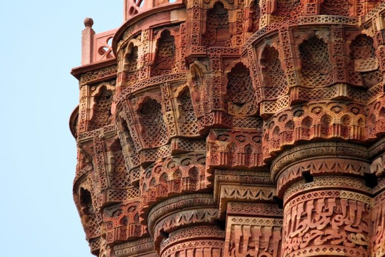 The flanges are engraved with Quranic texts and decorative elements.