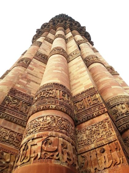 The tower was built to celebrate Muslim dominance in Delhi after the defeat of Delhi's last Hindu ruler. The Qutub Minar is the highest tower in India.