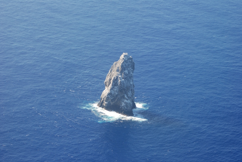 Lot's Wife Widow's Crag is a volcanic, deserted island located in the Philippine Sea lies about 650 KM south off the coast of Tokyo, Japan.