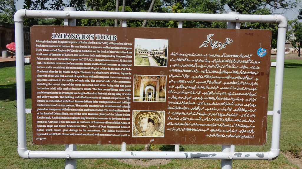 A sign board showing the history of Maqbara Jahangir