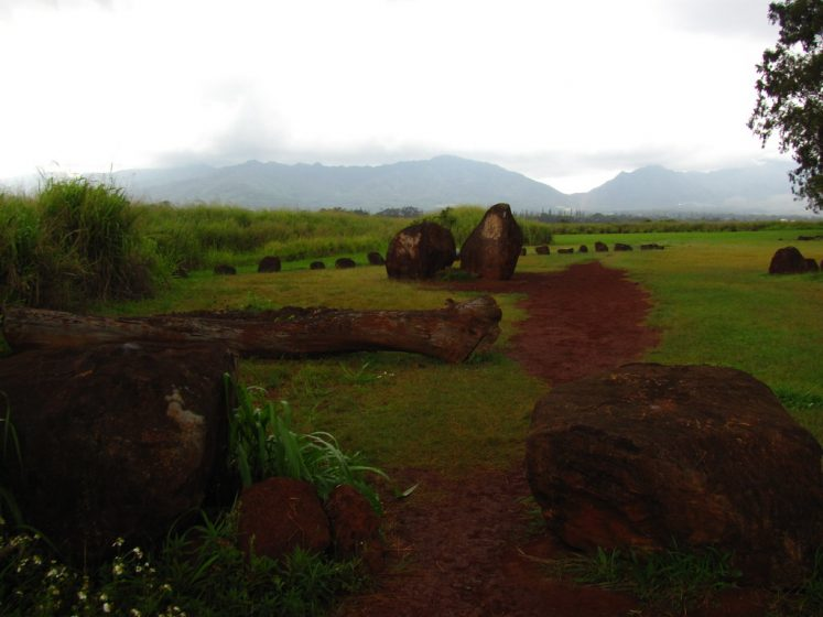 This is a one of most important ancient Hawaiian cultural sites on the geographic center Island of Oahu near Wahiawa.