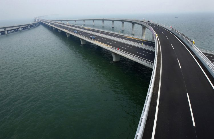It is also called Qingdao Haiwan Bridge which is part of the 41.58 km Jiaozhou Bay Connection Project.